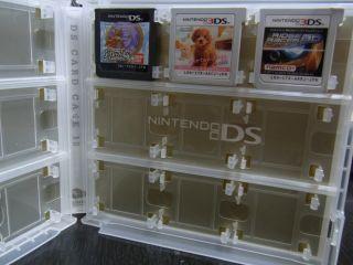 3DSソフトを収納
