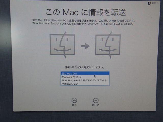 Macセットアップ