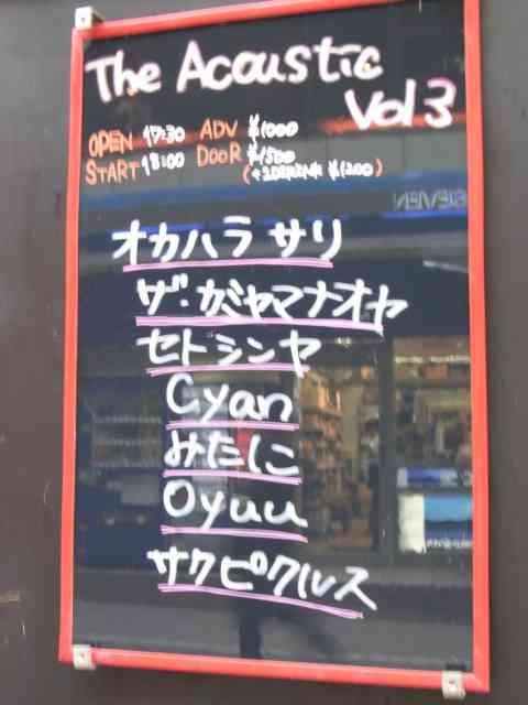 赤坂天竺The Acoustic vol.3