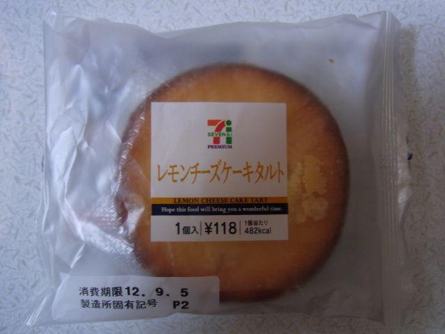 セブンイレブンレモンチーズケーキタルト