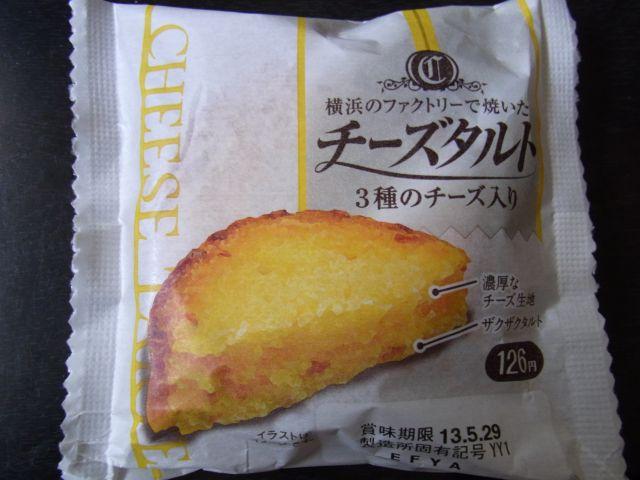 山崎製パンのチーズケーキタルト