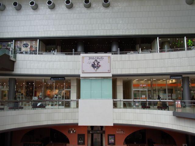 建物内の様子