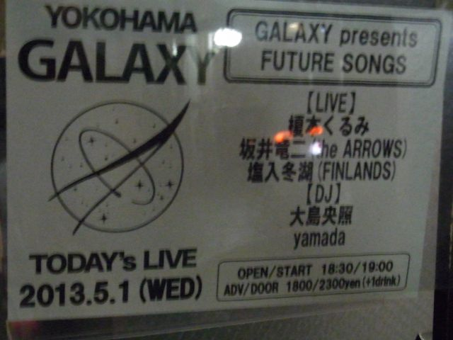 FUTURE SONGS in 横浜GALAXY