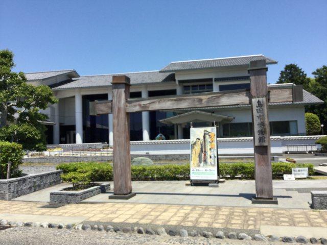 島田市博物館本館